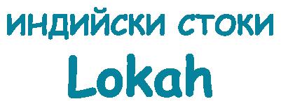 Lokah.bg - магазини за индийски стоки